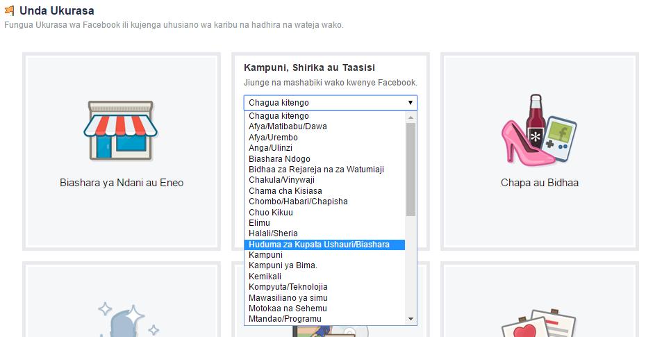 Kurasa-Facebook-Chagua-kitengo
