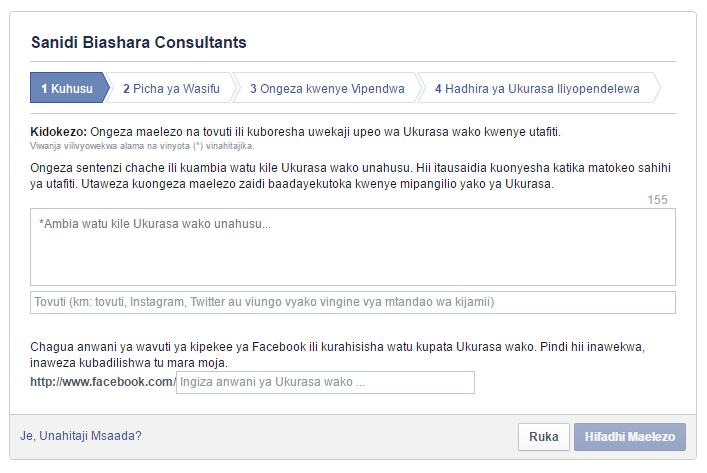 Sanidi Kurasa Ya Facebook