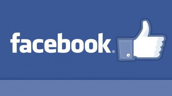 Jinsi Gani Ya Kutengeneza Kurasa Ya Facebook Ya Biashara